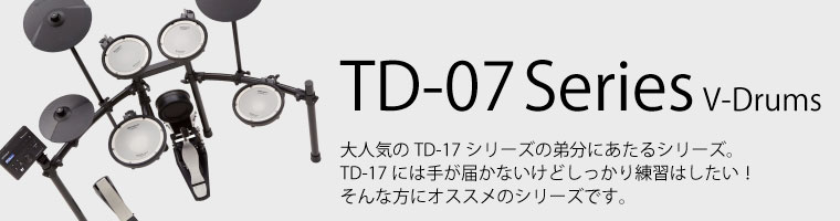 TD-07