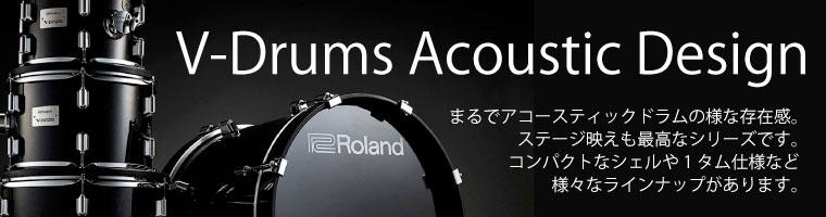 VAD V-Drums Acoustic Design