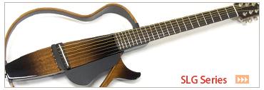 SLG(サイレントギター)