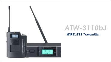 ATW-3110bJ