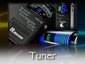 Tuner <チューナー>