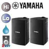 YAMAHA ( ヤマハ ) VS4 (ペア)  ◆ フルレンジスピーカー・全天候型