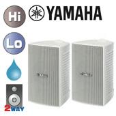 YAMAHA ( ヤマハ ) VS4W 白 (ペア)  ◆ フルレンジスピーカー・全天候型