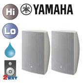 YAMAHA ( ヤマハ ) VXS8W (ペア)  ◆ フルレンジスピーカー・全天候型