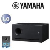YAMAHA ( ヤマハ ) VXS10S (1本)  ◆ サブウーハー スピーカーシステム
