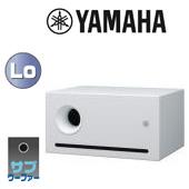 YAMAHA ( ヤマハ ) VXS10SW (1本)  ◆ サブウーハー スピーカーシステム