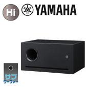 YAMAHA ( ヤマハ ) VXS10ST (1本)  ◆ サブウーハー スピーカーシステム