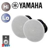 YAMAHA ( ヤマハ ) VXC6W (ペア) ◆ 天井埋込型スピーカー・シーリング型