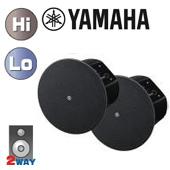 YAMAHA ( ヤマハ ) VXC8 黒 (ペア)  ◆《 BOSE DS100F の代わりに》天井埋込型スピーカーシステム・シーリング型