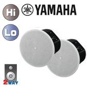 YAMAHA ( ヤマハ ) VXC8W (ペア)  ◆ 《 BOSE DS100F の代わりに》天井埋込型スピーカーシステム・シーリング型