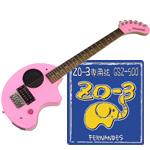 FERNANDES ( フェルナンデス ) ZO-3 (PINK)+GSZ500セット【ZO-3+ZO-3専用弦のセット】