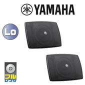 YAMAHA ( ヤマハ ) VXS3F (ブラック) (ペア)  ◆  天井吊り下げ 壁掛け 両対応  サーフェスマウントスピーカー (ローインピーダンスモデル)