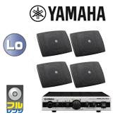 YAMAHA ( ヤマハ ) VXS3F ブラック (2ペア) 天井吊り下げ/壁面取付 LOWセット(MA2030a)