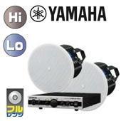 YAMAHA ( ヤマハ ) VXC4 (ブラック/1ペア) 天井埋込スピーカー&パワーアンプセット(MA2030)  ◆ セット内容  MA2030 (1台)  VXC4 (1ペア)