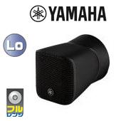 YAMAHA ( ヤマハ ) VXS1MLB (1台)  ブラック ◆ フルレンジサーフェスマウントスピーカー壁掛け/天井取付型 / 黒色