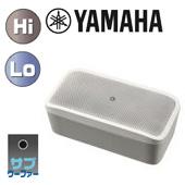 YAMAHA ( ヤマハ ) VXS3SW (1台)  ホワイト ◆ サーフェスマウント サブウーファー スピーカー壁掛け / 白色
