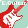 エレキギター | 京都音楽教室