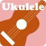 ウクレレ | 京都音楽教室