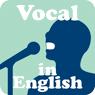 歌う英語レッスン | 京都音楽教室