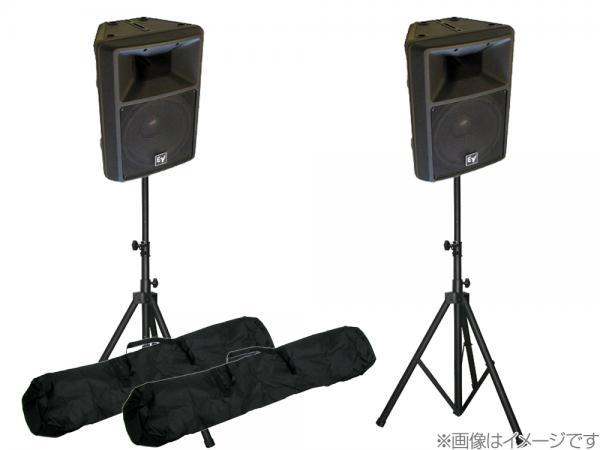 Electro-Voice ( EV エレクトロボイス ) SX300 B/黒  2台とスピーカースタンド K306B ブラック 1ペア セット ◆ スタンドケース付