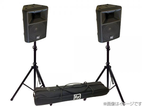Electro-Voice ( EV エレクトロボイス ) SX300 B/黒  2台と純正スピーカースタンド TSP1 1ペア セット ◆ スタンドケース付