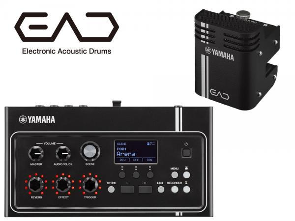 YAMAHA ( ヤマハ ) EAD10  ◇  エレクトロニックアコースティックドラムモジュール