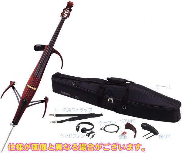 YAMAHA ( ヤマハ ) SVC210 サイレントチェロ 4/4サイズ 消音 弦楽器 ウォームギア式 糸巻き 弱音 チェロ ピエゾピックアップ 楽器 リバーブ 軽量 Silent cello 一部送料追加