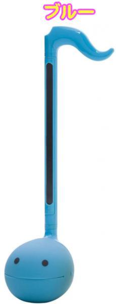 明和電機 ( めいわでんき ) オタマトーン ブルー カラーズ 青色 音符型 27cm スタンダード otamatone colors blue standard BL トイ 電子 楽器