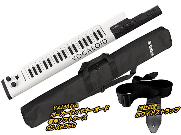 YAMAHA ( ヤマハ ) VOCALOID KEYBOARD ケースセット BLCAK ◆【VKB100CSBSET】