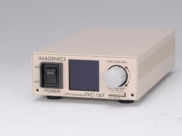 IMAGENICS ( イメージニクス ) DVC-165 ◆ DVI変換器