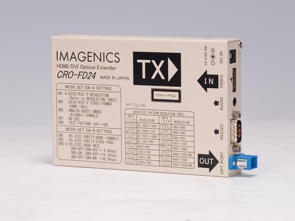 IMAGENICS ( イメージニクス ) CRO-FD24TX ◆  HDMI/DVI 光延長器