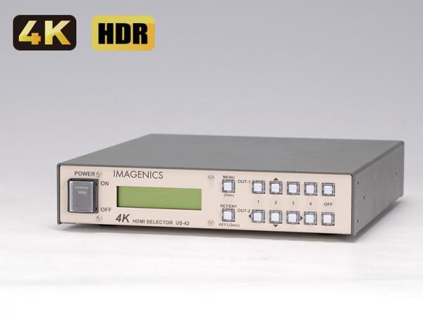 IMAGENICS ( イメージニクス ) US-42 ◆ 4K HDMIセレクター