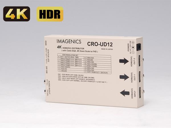 IMAGENICS ( イメージニクス ) CRO-UD12 ◆ 4K HDMI(DVI)1入力2分配器 (with Cable EQA, 4K Down Scale to FHD)