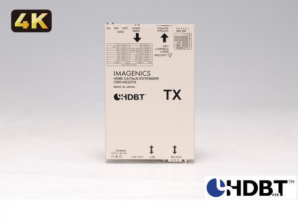 IMAGENICS ( イメージニクス ) CRO-HE25TX ◆ HDMI CAT5e/6 送信器