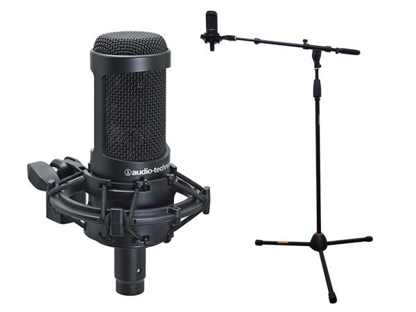 audio-technica ( オーディオテクニカ ) AT2035 お買い得SPセット ◆ コンデンサーマイク + マイクスタンド セット販売