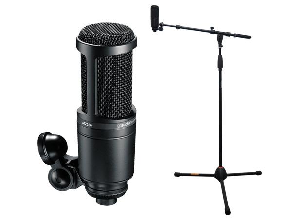audio-technica ( オーディオテクニカ ) AT2020 お買い得SPセット ◆ コンデンサーマイク + マイクスタンド セット販売