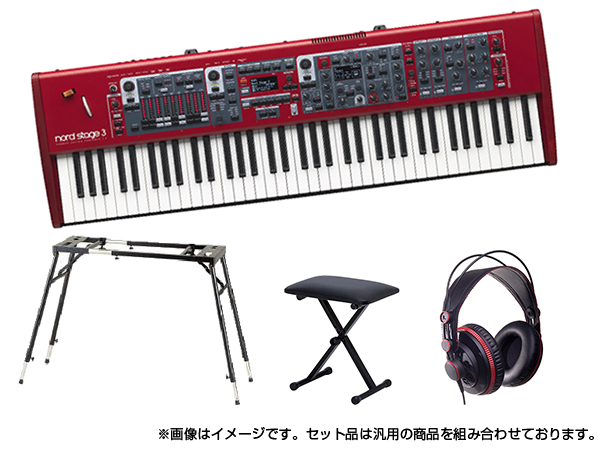 CLAVIA Nord Stage 3 HP 76 ホームセット
