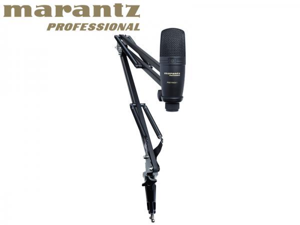 marantz Professional ( マランツプロフェッショナル ) Pod Pack 1 (ポッドパックワン)  ◆ 放送/配信用USBコンデンサーマイク&ブームアームスタンド