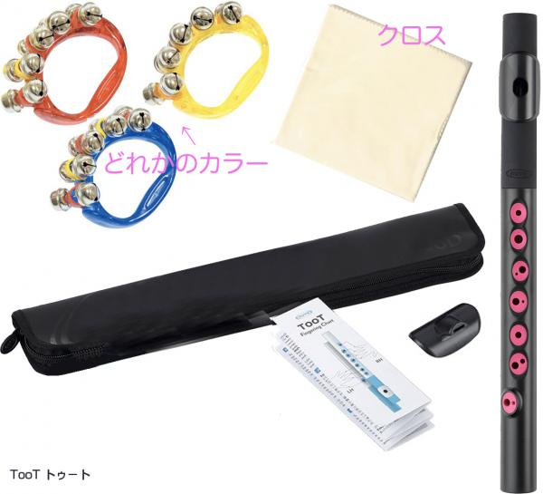 NUVO ( ヌーボ ) TooT ブラック ピンク N420TBPK プラスチック製 フルート系 横笛 管楽器 黒色 Black Pink 赤系 本体 【 トゥート BK/PK セット C】