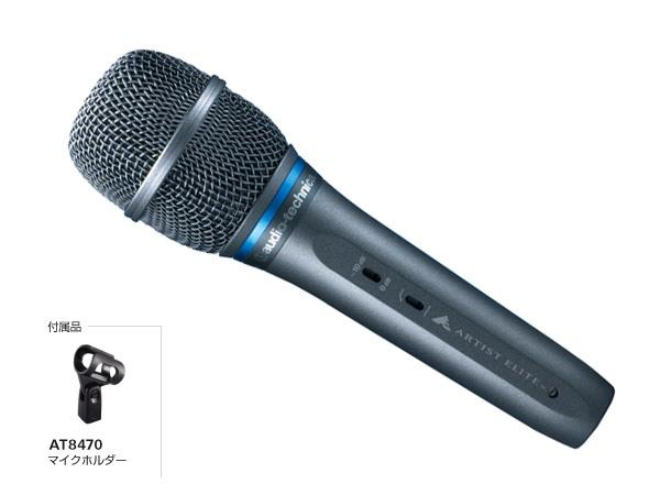 audio-technica ( オーディオテクニカ ) AE5400 ◆ コンデンサーマイク