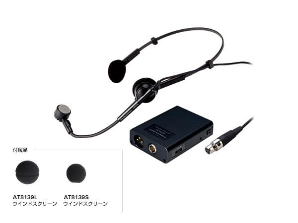 audio-technica ( オーディオテクニカ ) ATM75 ◆ コンデンサーマイク