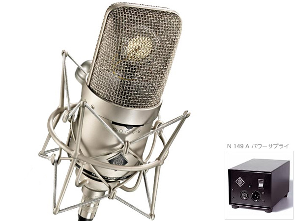 NEUMANN ( ノイマン ) M149Tube US ◆ チューブ マイクロフォン