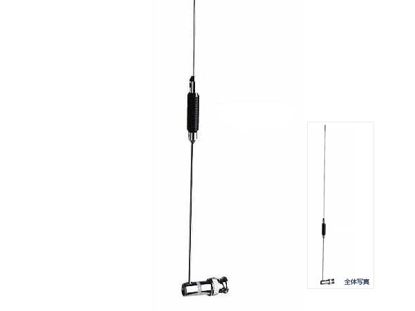 TOA ( ティーオーエー ) YW-510 ◆ TOA 800MHz帯ワイヤレスチュ-ナ用 1/4λ型直付けL型アンテナ