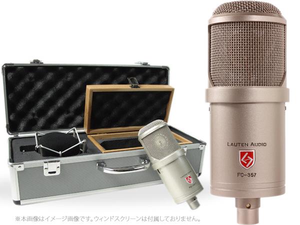 lauten audio ( ローテン オーディオ ) FC-357 Clarion ◆ コンデンサーマイク