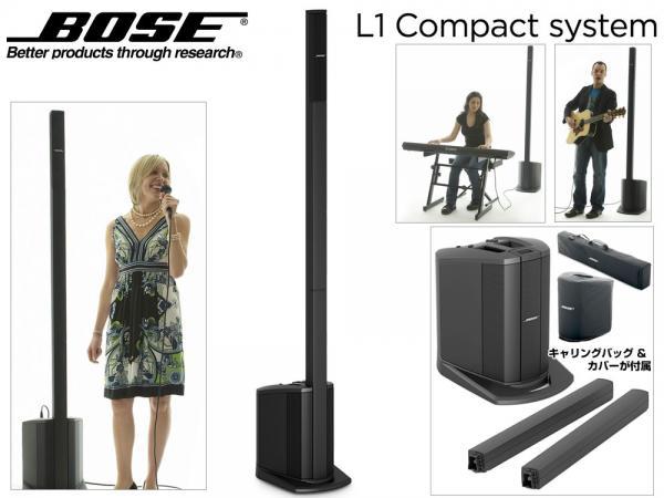 BOSE ( ボーズ ) Tシャツもプレゼント中!  L1 Compact system ◆ PAセット 簡易PAシステム