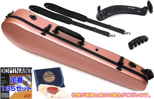 Carbon Mac ( カーボンマック ) サテン ピンクゴールド バイオリンケース リュックタイプ 4/4 ハードケース バイオリン用 ケース CFV-2S S-PKG セット A