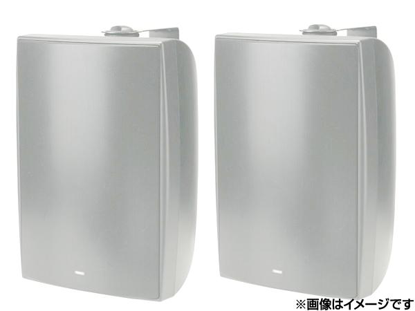 TANNOY ( タンノイ ) DVS8 W/ホワイト (ペア)  ◆ フルレンジスピーカー・全天候型