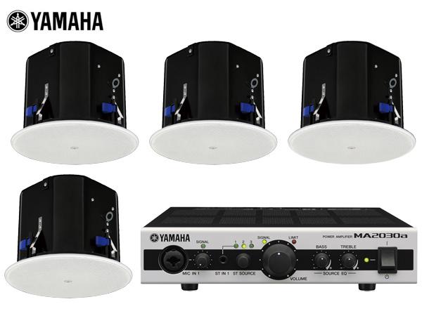 YAMAHA ( ヤマハ ) VXC8W ホワイト (2ペア) 天井埋込セット(MA2030a)