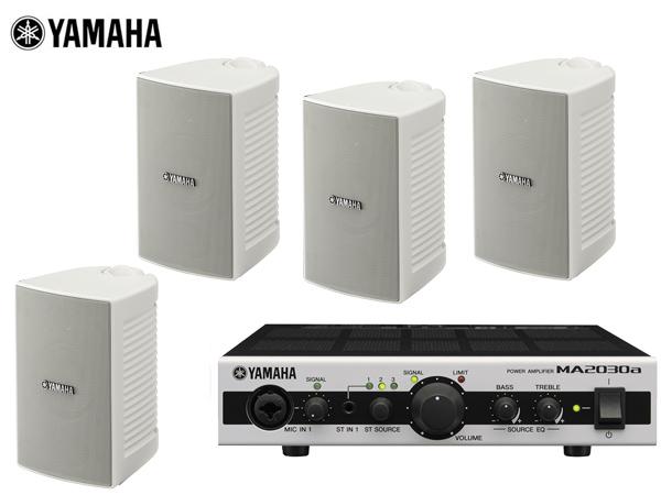 YAMAHA ( ヤマハ ) VS4W ホワイト (2ペア) 屋内・野外BGMセット(MA2030a)