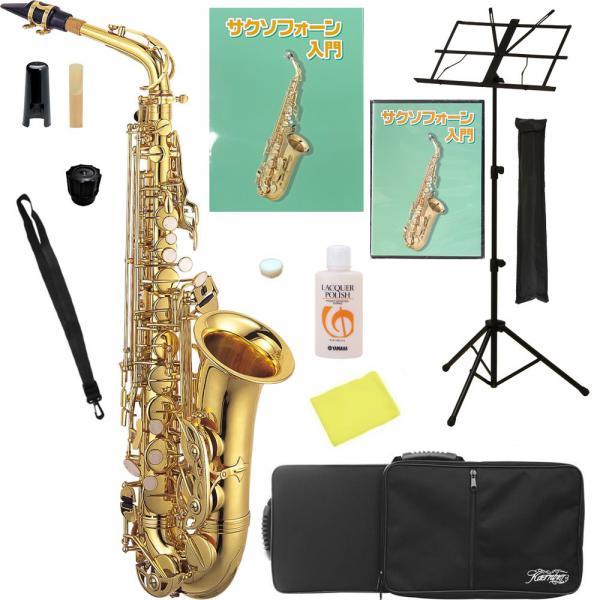 Kaerntner ( ケルントナー ) KAL62 アルトサックス 新品 管楽器 サックス 管体 ゴールド アルトサクソフォン 本体 E♭ alto saxophone KAL62 セット F